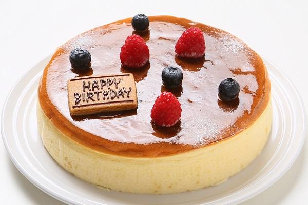 ゆず風味のふわとろチーズ 18cm【誕生日 デコ バースデー ケーキ】