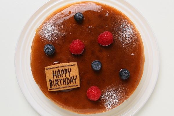 ゆず風味のふわとろチーズ 18cm【誕生日 デコ バースデー ケーキ】の画像2枚目