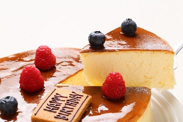 ゆず風味のふわとろチーズ 18cm【誕生日 デコ バースデー ケーキ】の画像3枚目