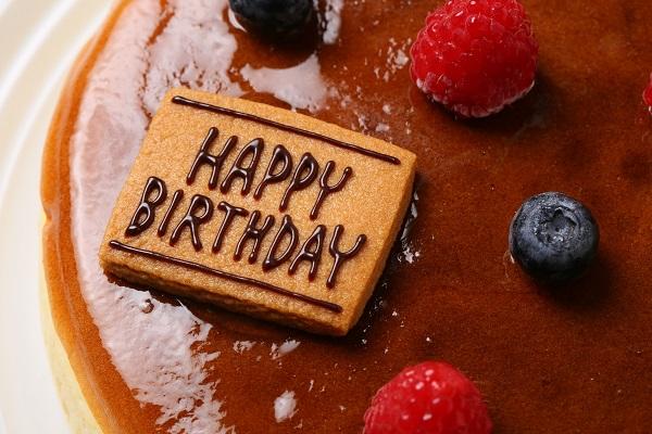 ゆず風味のふわとろチーズ 18cm【誕生日 デコ バースデー ケーキ】の画像6枚目