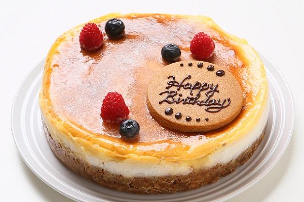 キャラメルチーズケーキ 18cm【誕生日 デコ バースデー ケーキ】