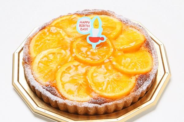 オレンジとアーモンドの香りのタルトオランジェ 16cm