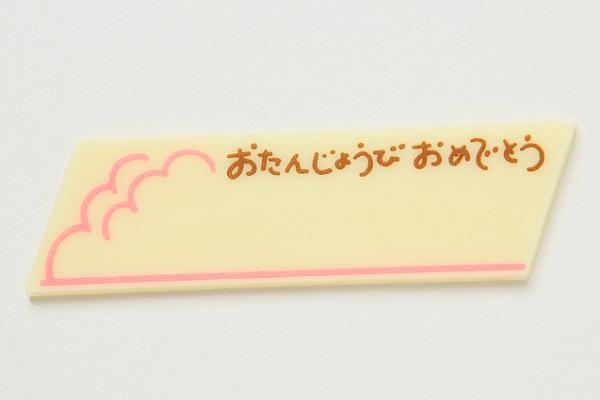 ショートケーキ4号の画像7枚目