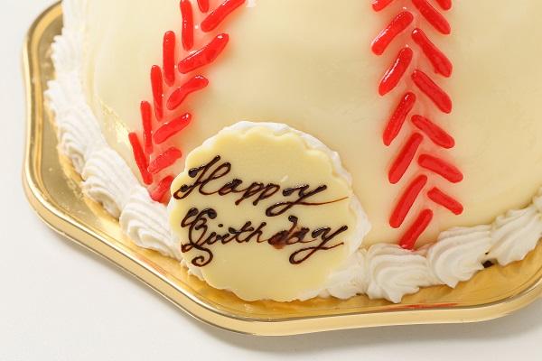 立体ケーキ 野球ボール4号の画像6枚目