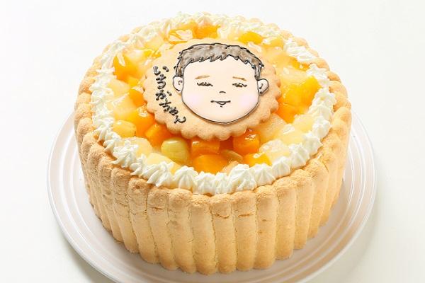 似顔絵アイシングクッキー添え ファーストバースデー似顔絵フルーツデコレーション 4号 12cm