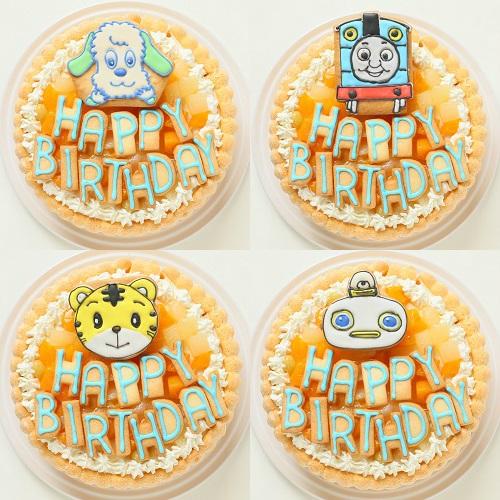 キャラ&HDアイシングクッキー添え ファーストバースデーキャラクターフルーツデコレーション 4号 12cm