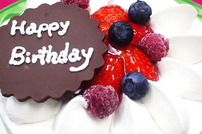 彼氏の誕生日・・バースデーケーキでお悩みならこれで決まり♪