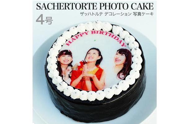 ザッハトルテ デコレーション 写真ケーキ 4号 12cm
