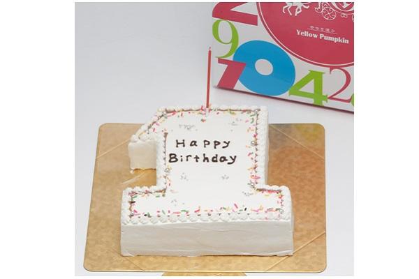 ナンバーケーキ ホワイト 8号 24cmの画像1枚目