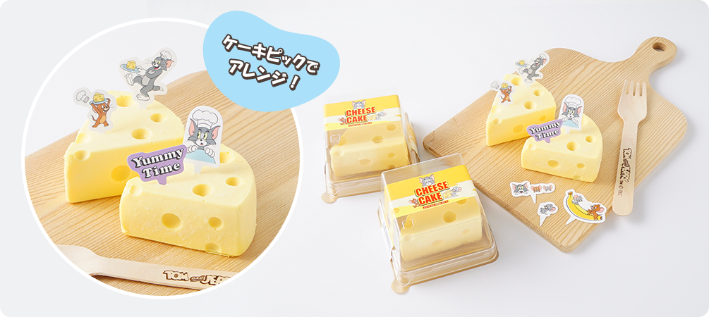 【YumYumYummy】トムとジェリー チーズケーキ4個