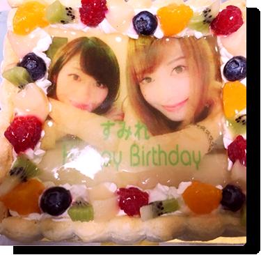 中田絵里奈さんが誕生日ケーキでお祝い