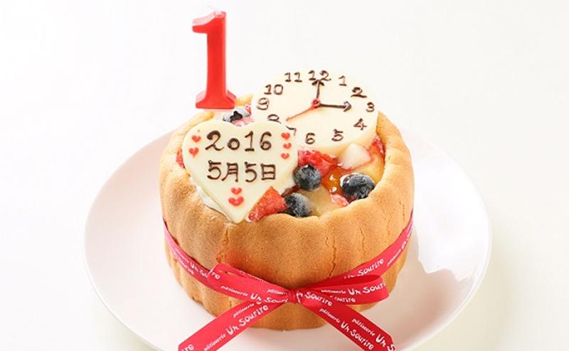 時計ケーキ