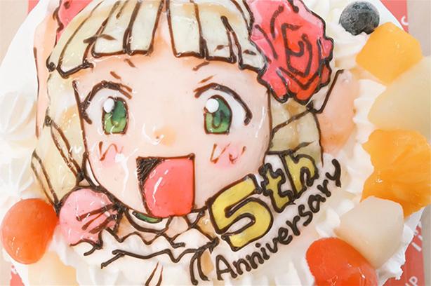 人気アプリ『ケリ姫スイーツ』<br>リリース5周年祝いにケーキサプライズ