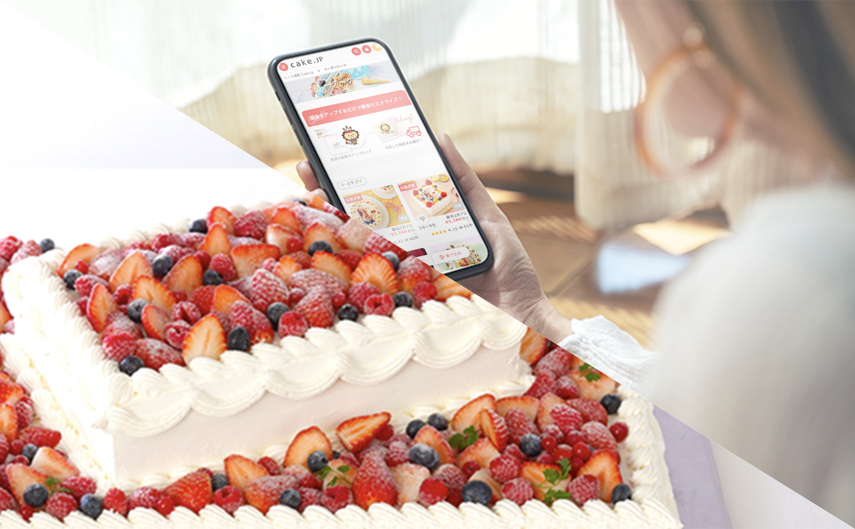 選んで作る!セミオーダーケーキ