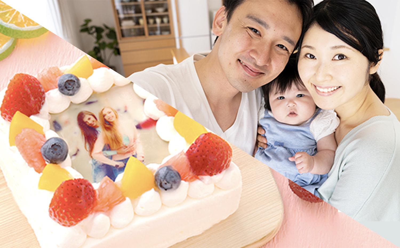 写真をプリントする!フォトケーキ
