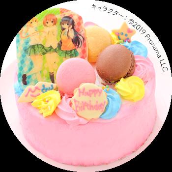 贅沢デコレーションのフォトケーキ