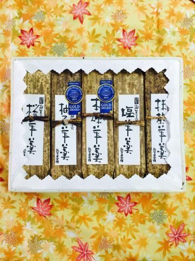 モンドセレクション9年連続受賞/桜・柚子・本練り・塩・抹茶羊羹(5本入り)人気のようかん