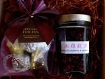 ショコラズ木苺紅茶セット