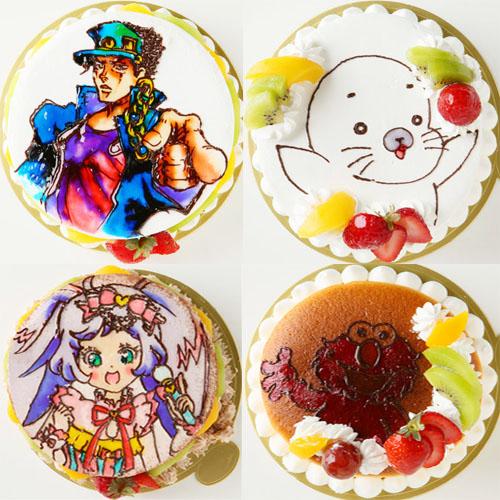 イラスト1体のみ お絵かきケーキ 5号 15cm