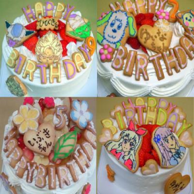 アイシングクッキーのHAPPY BIRTHDAYデコレーションケーキS 5号 15cm