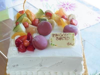 【愛知県名古屋市近辺 配送限定】【送料無料】パーティー用大型ケーキ スクエア