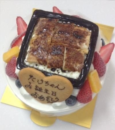 アイスの立体ケーキ(土台あり)5号の画像3枚目