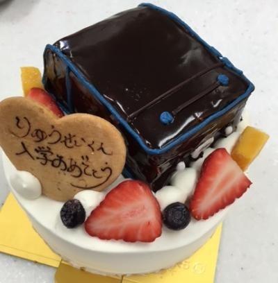 アイスの立体ケーキ(土台あり)5号の画像7枚目
