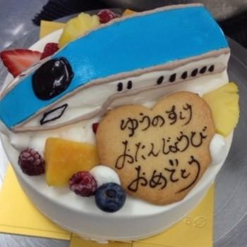 アイスの乗り物立体ケーキ(土台あり)5号の画像5枚目