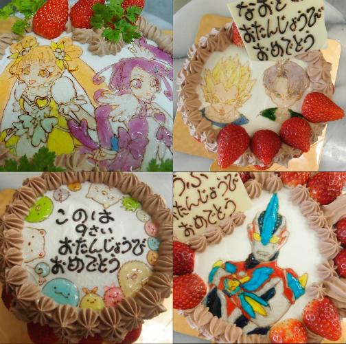 イラストケーキ チョコクリーム味 4号