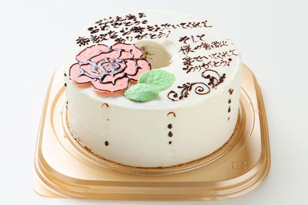 お手紙ケーキ 15cm