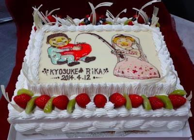 【埼玉県飯能市 配送限定】【送料無料】パーティー用大型ケーキ