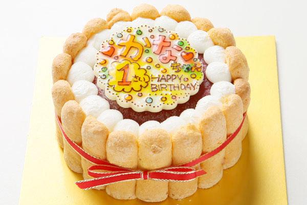 お子様向け! いちご味のヨーグルトムースケーキ 4号 12cm