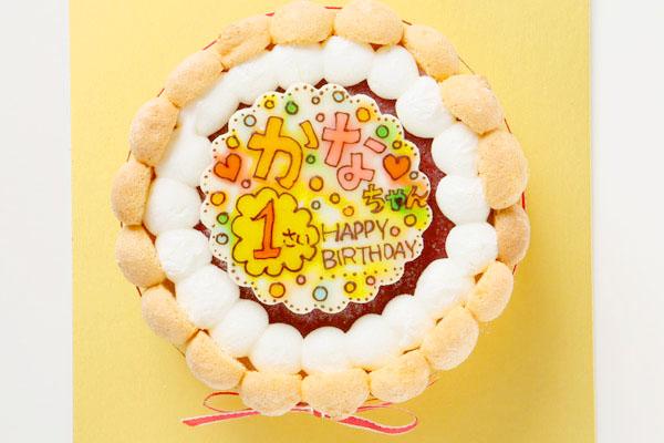 お子様向け! いちご味のヨーグルトムースケーキ 4号 12cmの画像2枚目