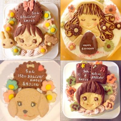 【卵除去】【イラスト1体顔のみ】国産小麦粉使用 似顔絵クッキーのデコレーションケーキ4号 12cm(似顔絵)