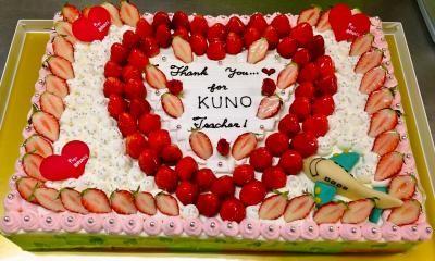 名古屋市内・一宮市・稲沢市・あま市・愛西市・津島市 送料無料 パーティー用大型ケーキ 48×33cm