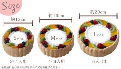 フォトケーキ Sサイズ 約14cmの画像8枚目