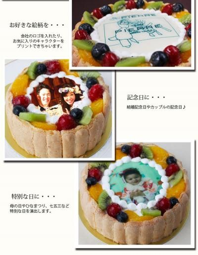フォトケーキ Sサイズ 約14cmの画像10枚目