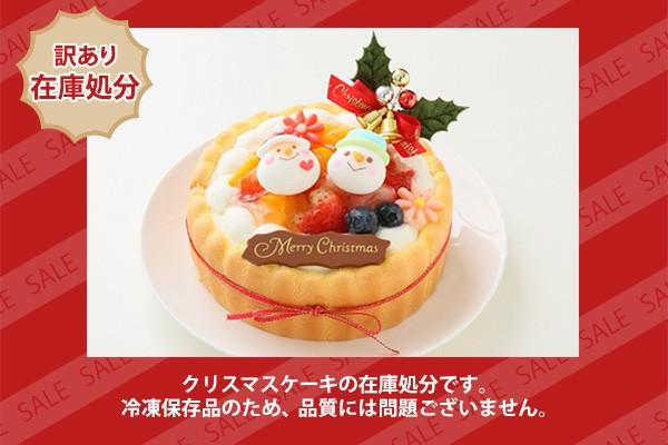 クリスマスケーキ2017 Xmasファーストバースデーケーキ 4号 12cmの画像1枚目