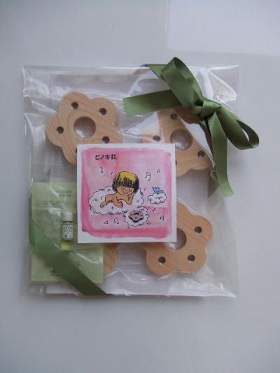 ヒノキ丸5個【誕生日 バースデー ギフト 贈り物 プレゼント お祝い リラックス】の画像3枚目