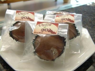 ちょっと大人の チョコっとマロン5個入の画像2枚目
