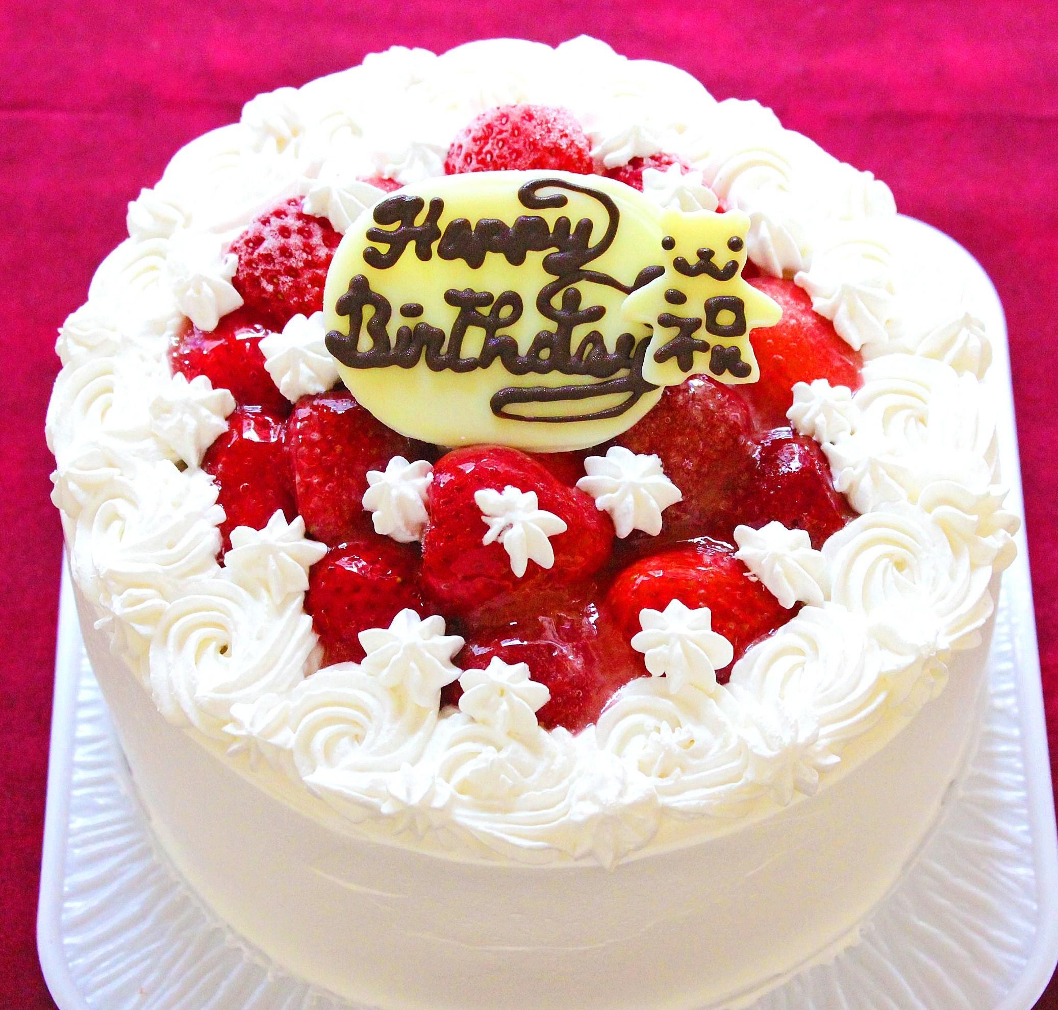 北海道生クリーム使用☆苺のデコレーションケーキ5号の画像1枚目