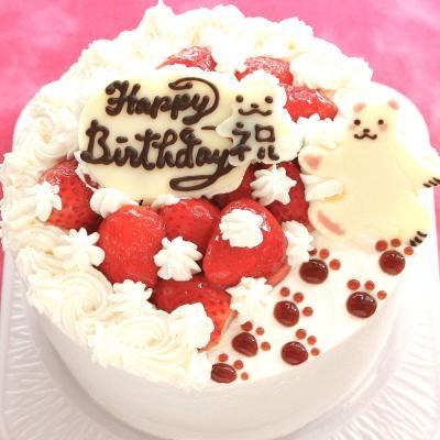 とことこでかぐま苺のデコレーションケーキ  5号
