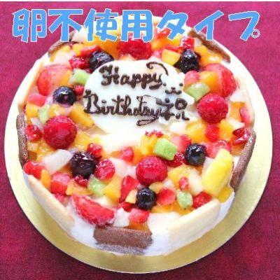 生乳アイスクリームフルーツアイスケーキ 6号 18cmの画像3枚目