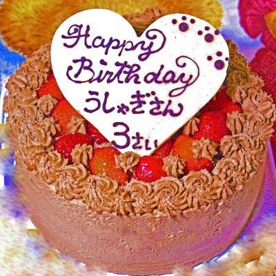 ハートプレートいちごとチョコのデコレーションケーキ5号の画像1枚目