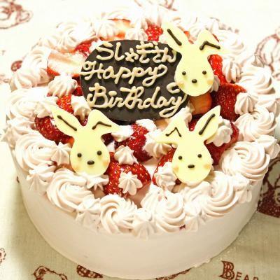 うさちゃんプレートいちごクリームデコレーションケーキ  4号