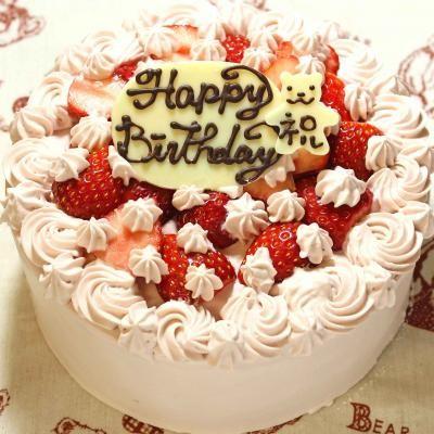 いちごクリームデコレーションケーキ 4号 12cm