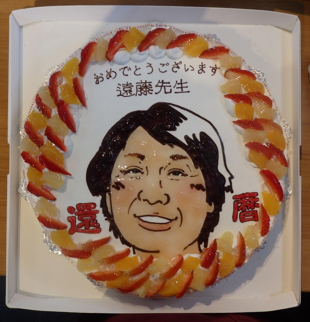 似顔絵ケーキ 10号 30cmの画像7枚目
