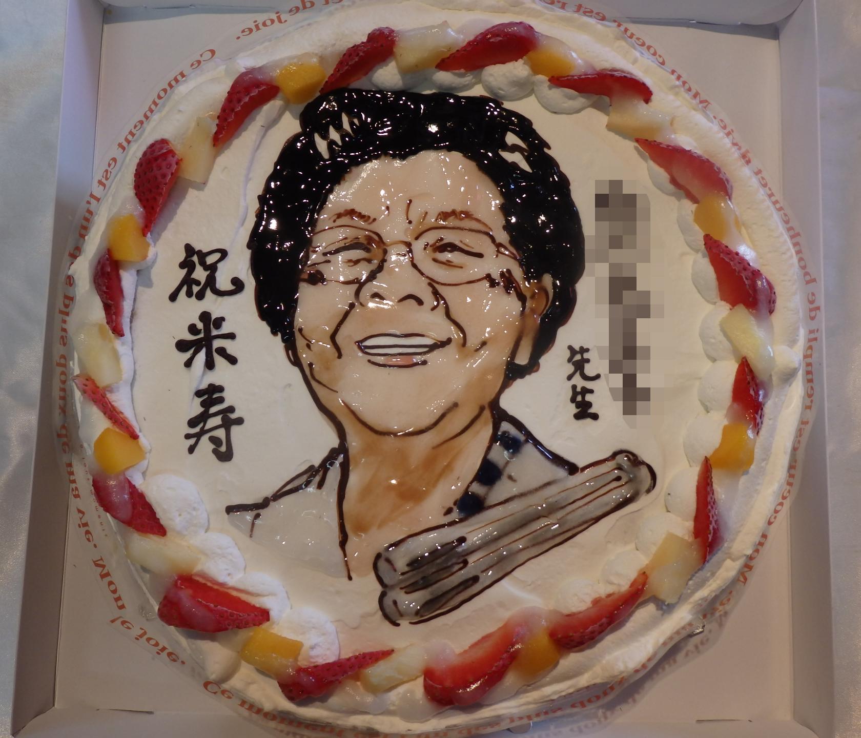 似顔絵ケーキ 10号 30cmの画像8枚目