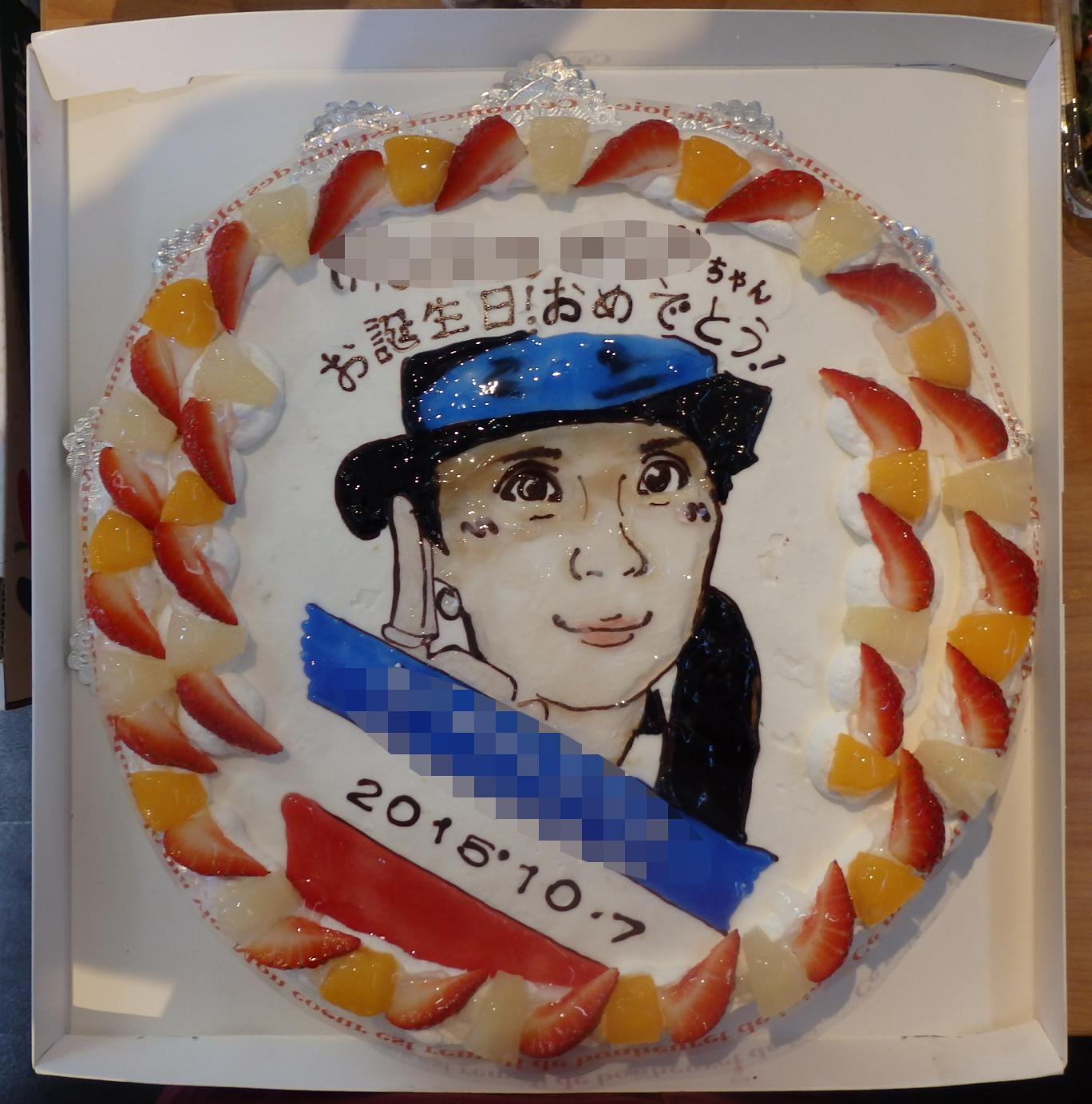似顔絵ケーキ 10号 30cmの画像3枚目