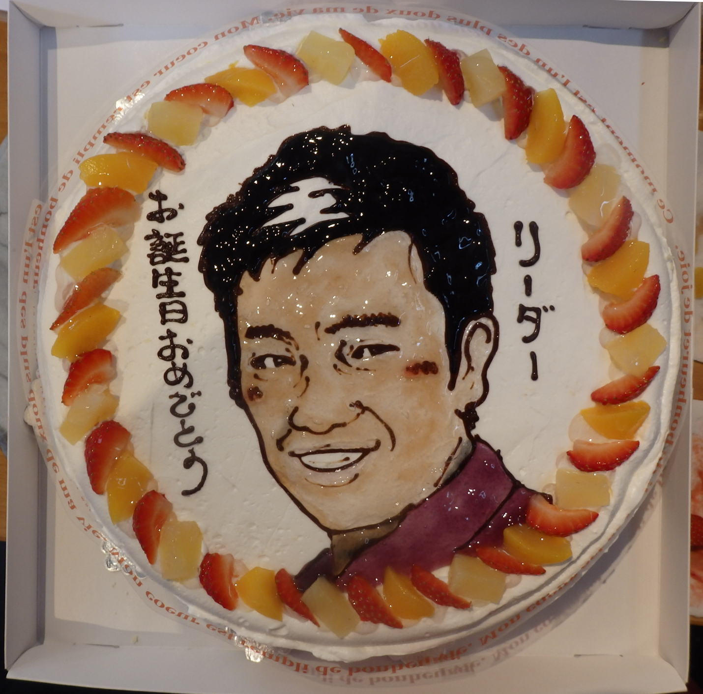 似顔絵ケーキ 5号 15cmの画像4枚目